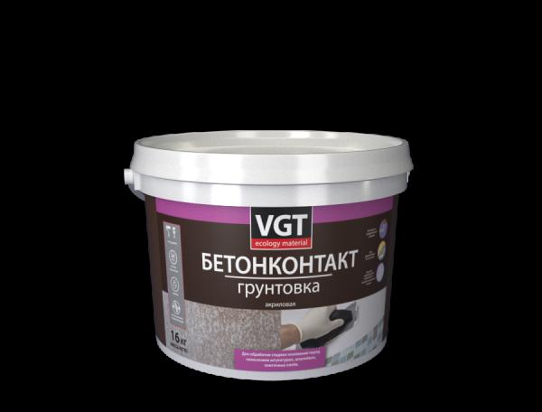 VGT бетоноконтакт грунтовка акриловая