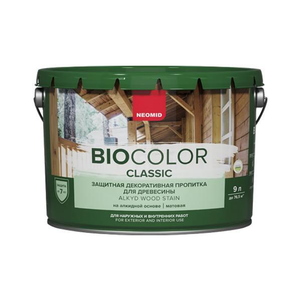 biocolor classic пропитка для древесины