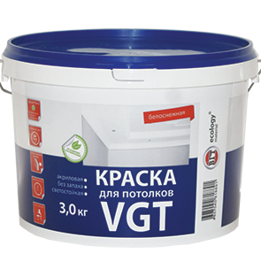 kraska_potolok