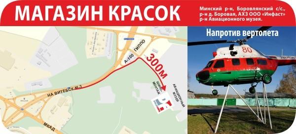 magaz-DF-map