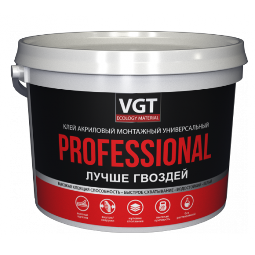 vgt-kley-professional